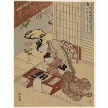 Suzuki Harunobu: Wisdom (Chi), from the series The Five Virtues (Gojô) - Museum of Fine Arts