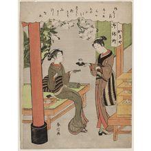 鈴木春信: Ofuji Visits Osen at the Kagiya Teashop - ボストン美術館
