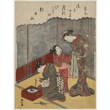 鈴木春信: Poem by Somaru, from the series Fashionable Versions of Ink in Five Colors (Fûryû goshiki-zumi) - ボストン美術館