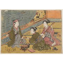 Isoda Koryusai: Merrymakers at Shinagawa; Haikai meoto Mane'emon - Museum of Fine Arts