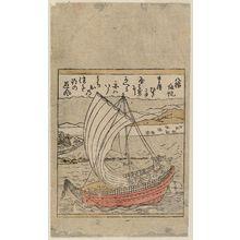 Suzuki Harunobu: Returning Sails at Yabase (Yabase kihan), from the series Eight Views of Ômi (Ômi hakkei) - Museum of Fine Arts