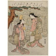 Suzuki Harunobu: The Brine Maidens Matsukaze and Murasame on Suma Beach - Museum of Fine Arts