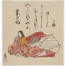 Komatsuken: Murasaki Shikibu, from an untitled series of female poets - ボストン美術館