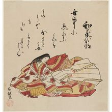 Komatsuken: Izumi Shikibu, from an untitled series of female poets - ボストン美術館