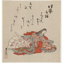 Komatsuken: Ise no Ôsuke, from an untitled series of female poets - ボストン美術館