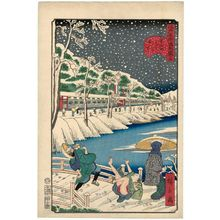 Utagawa Hirokage: No. 14, Akabane Bridge at Shiba in Snow (Shiba Akabane hashi no setchû), from the series Comical Views of Famous Places in Edo (Edo meisho dôke zukushi) - Museum of Fine Arts