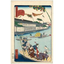 歌川広景: No. 13, Tanabata Festival at the Yoroi Ferry (Yoroi no watashi Tanabata matsuri), from the series Comical Views of Famous Places in Edo (Edo meisho dôke zukushi) - ボストン美術館