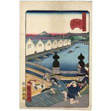 Utagawa Hirokage: No. 1, Morning Market at Nihonbashi (Nihonbashi no asaichi), from the series Comical Views of Famous Places in Edo (Edo meisho dôke zukushi) - Museum of Fine Arts
