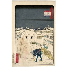 Utagawa Hirokage: No. 22, Snow in Front of the Official Storehouses (Onkura mae no yuki), from the series Comical Views of Famous Places in Edo (Edo meisho dôke zukushi) - Museum of Fine Arts
