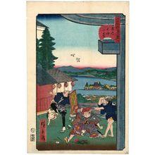 歌川広景: No. 9, Terrace of the Yushima Tenjin Shrine (Yushima Tenjin no dai), from the series Comical Views of Famous Places in Edo (Edo meisho dôke zukushi) - ボストン美術館