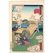 Utagawa Hirokage: No. 8, Spring on the Sumida River Embankment (Sumida-zutsumi no yayoi), from the series Comical Views of Famous Places in Edo (Edo meisho dôke zukushi) - Museum of Fine Arts
