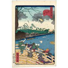 Utagawa Hirokage: No. 7, Strong Wind on Shin-Ôhashi Bridge (Shin-Ôhashi no ôkaze), from the series Comical Views of Famous Places in Edo (Edo meisho dôke zukushi) - Museum of Fine Arts