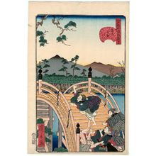 Utagawa Hirokage: No. 25, Drum Bridge at Kameido (Kameido taikobashi), from the series Comical Views of Famous Places in Edo (Edo meisho dôke zukushi) - Museum of Fine Arts