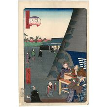 Utagawa Hirokage: No. 34, Inside Sujikai Gate (Sujikai gomon uchi), from the series Comical Views of Famous Places in Edo (Edo meisho dôke zukushi) - Museum of Fine Arts