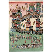 Utagawa Kunisato: Sannô Festival Procession (Sannô-sama gosairei zu), No. 1 - ボストン美術館