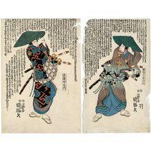 歌川国輝: Actors as Nagoya Sanza (R) and Fuha Ban'emon (L) - ボストン美術館