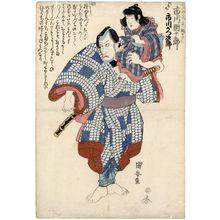 Utagawa Kuniyasu: Actors Ichikawa Danjûrô and Ichikawa Katsujirô - Museum of Fine Arts