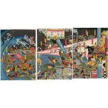Utagawa Hirokage: The Great Battle of the Vegetables and the Fish (Aomono sakana gunzei ô-kassen no zu) - Museum of Fine Arts