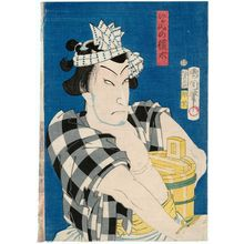 Toyohara Kunichika: Actor as Izumi ? no Gonta - Museum of Fine Arts