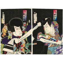 Toyohara Kunichika: Actors Nakamura Shikan (R) and Arashi Kichizaburô (L) - Museum of Fine Arts
