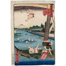 歌川広景: No. 19, Mitsumata at the Great Bridge (Ôhashi no Mitsumata), from the series Comical Views of Famous Places in Edo (Edo meisho dôke zukushi) - ボストン美術館
