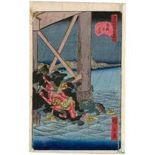 歌川広景: No. 2, Nightfall at Ryôgoku Bridge (Ryôgoku no yûdachi), from the series Comical Views of Famous Places in Edo (Edo meisho dôke zukushi) - ボストン美術館