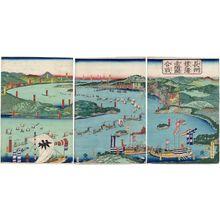 歌川貞秀: (Chôshû Dannoura Akamagaseki kassen) - ボストン美術館
