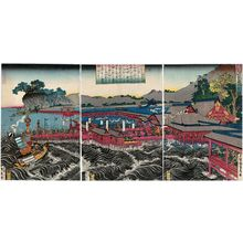 Utagawa Sadahide: In the Ôuchi Rebellion, the Forces of Sue Harukata Set Out from Itsukushima (Ôuchi ran Sue Harukata Itsukushima shutsujin no zu) - Museum of Fine Arts
