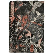 Utagawa Kuniteru: Gozu Tennô (=Susanoo) and Inada-hime, from the series Lives of Heroes of Our Country (Honchô eiyû den) - Museum of Fine Arts