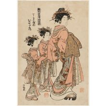 Isoda Koryusai: Hinazuru of the Chôjiya, from the series Models for Fashion: New Year Designs as Fresh as Young Leaves (Hinagata wakana no hatsu moyô) - Museum of Fine Arts