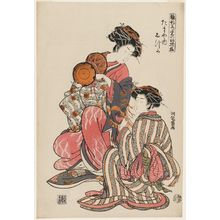 Isoda Koryusai: Shizuka of the Tamaya, from the series Models for Fashion: New Year Designs as Fresh as Young Leaves (Hinagata wakana no hatsu moyô) - Museum of Fine Arts