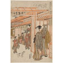 Isoda Koryusai: Autumn Moon in the New Yoshiwara (Shin Yoshiwara shûgetsu), from the series Fashionable Eight Views of Edo (Fûryû Edo hakkei) - Museum of Fine Arts
