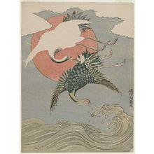 磯田湖龍齋: Cranes, Waves and Sun - ボストン美術館