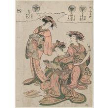 Isoda Koryusai: The Syllable He: Courtesans of the Ôgiya: Ureshino, kamuro Mumeno and Takeno; Hanaôgi, kamuro Yoshino and Yayoi; and Takahata, kamuro Kureha and Ayaha; from the book Azuma nishiki matsu no kurai (High-ranking Courtesans of Edo) - Museum of Fine Arts