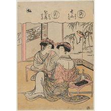 Isoda Koryusai: The Syllable Nu: Courtesans of the Tsuruya: Chôzan, kamuro Sakura and Hamaji; Hinazuru, kamuro Yasoji and Yasono; from the book Azuma nishiki matsu no kurai (High-ranking Courtesans of Edo) - Museum of Fine Arts