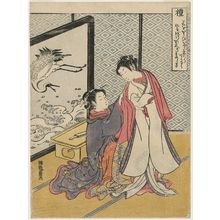 Isoda Koryusai: Courtesy (Rei), from an untitled series of the Five Virtues - Museum of Fine Arts