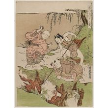 Isoda Koryusai: Snake, from the series Fashionable Children for the Twelve Signs of the Zodiac (Fûryû kodomo jûnishi) - Museum of Fine Arts