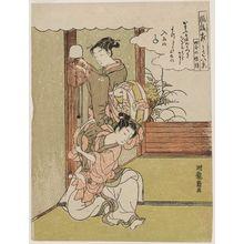 磯田湖龍齋: Evening Bell of the Clock (Tokei no banshô), from the series Fashionable Eight Views of the Parlor (Fûryû zashiki hakkei) - ボストン美術館