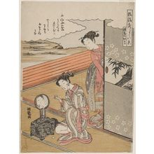 Isoda Koryusai: Autumn Moon of the Mirror (Kyôdai no shûgetsu), from the series Fashinable Eight Views of the Parlor (Fûryû zashiki hakkei) - Museum of Fine Arts