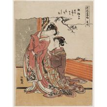 Isoda Koryusai: Wearing Something for the First Time (Kizome), from the series Five Fashionable Scenes of Doing Things for the First Time (Fûryû go kotohajime) - Museum of Fine Arts