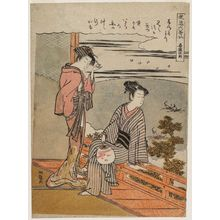 Isoda Koryusai: Kisen Hôshi, from the series Fashionable Six Poetic Immortals (Fûryû Rokkasen) - Museum of Fine Arts