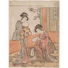Isoda Koryusai: Tanabata, from the series Up-to-date Amuseuments of the Five Festivals (Imayô Gosekku tawamure) - Museum of Fine Arts
