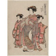 磯田湖龍齋: Minatsuru of the Chôjiya, from the series Parodies of the Thirty-six Poetic Immortals in the Northern Quarter (Hokurô yatsushi Sanjû rokkasen) - ボストン美術館