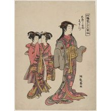 Isoda Koryusai: Wakamatsu of the Ôtawaraya, from the series Parodies of the Thirty-six Poetic Immortals in the Northern Quarter (Hokurô yatsushi Sanjû rokkasen) - Museum of Fine Arts