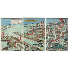 Utagawa Sadahide: Uesugi Takeda... - Museum of Fine Arts