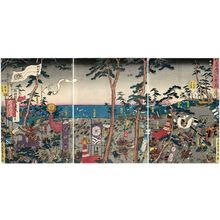 Utagawa Sadahide: The Great Battle of Kusunoki Masashige at the Minato River (Kusunoki Masashige Minatogawa ôgassen no zu) - Museum of Fine Arts