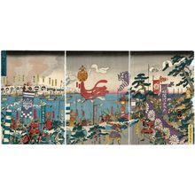 Utagawa Sadahide: Nitta...Wada no...kasen - Museum of Fine Arts