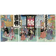 Utagawa Sadahide: Actors - Museum of Fine Arts