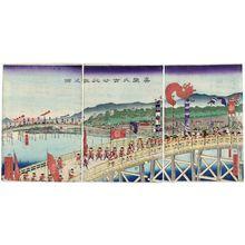 Utagawa Sadahide: The Entourage of Lord Mashiba Hisayoshi (Mashiba Hisayoshi kô gyôsô no zu) - Museum of Fine Arts