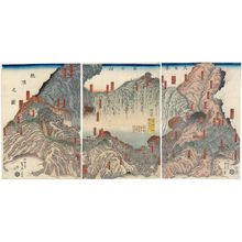 Utagawa Sadahide: The Summit of Mount Fuji in Great Japan (Dai Nihon Fujisan zetchô no zu) - Museum of Fine Arts